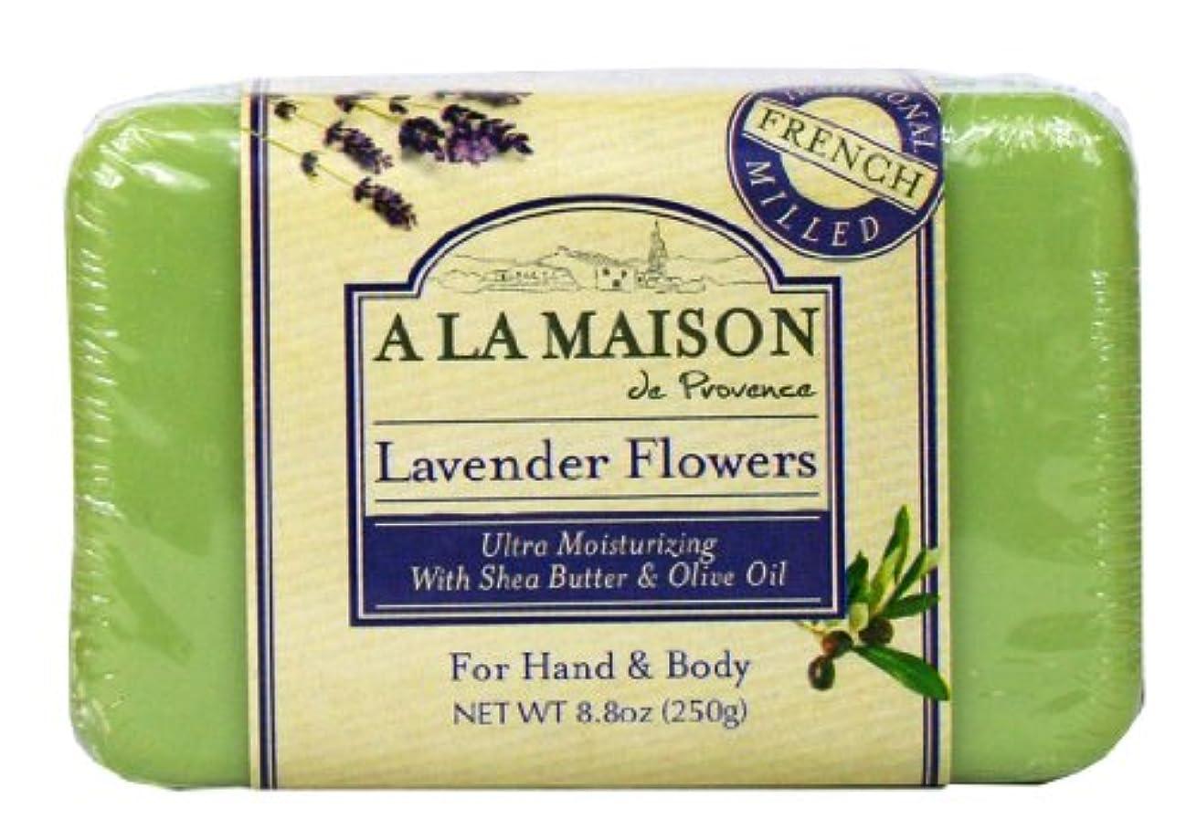 検出器フロンティア明確なBar Soap Lavender Flowers - 8.8 oz by A La Maison