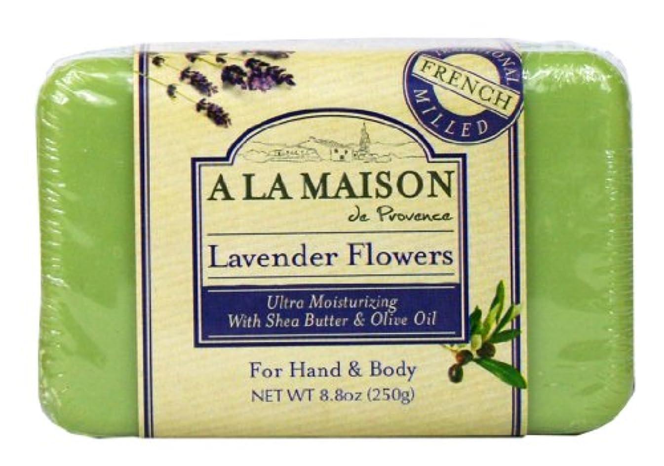 飲料頭痛悩むBar Soap Lavender Flowers - 8.8 oz by A La Maison
