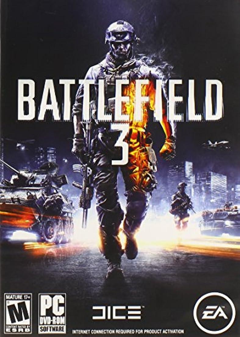 商人める勧告Battlefield 3 - Limited Edition (PC?輸入版)
