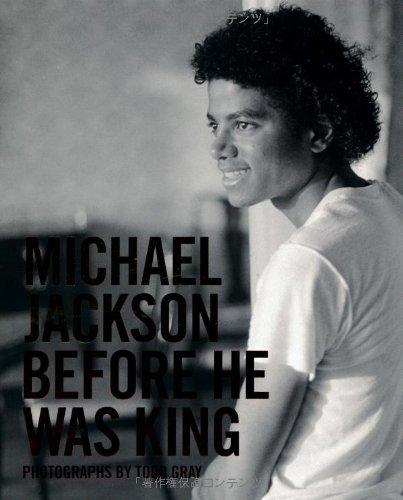 ヤング・マイケル・ジャクソン写真集 1974-1984【初回限定版】 (P-Vine Books)の詳細を見る