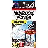ブルーレット さぼったリング大盛り泡 2包 × 3個セット