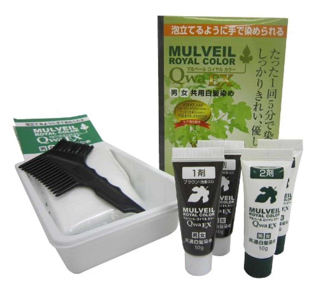 因子わざわざ褐色マルベール ロイヤルカラー EX 04 ライトブラウン 20g [医薬部外品]