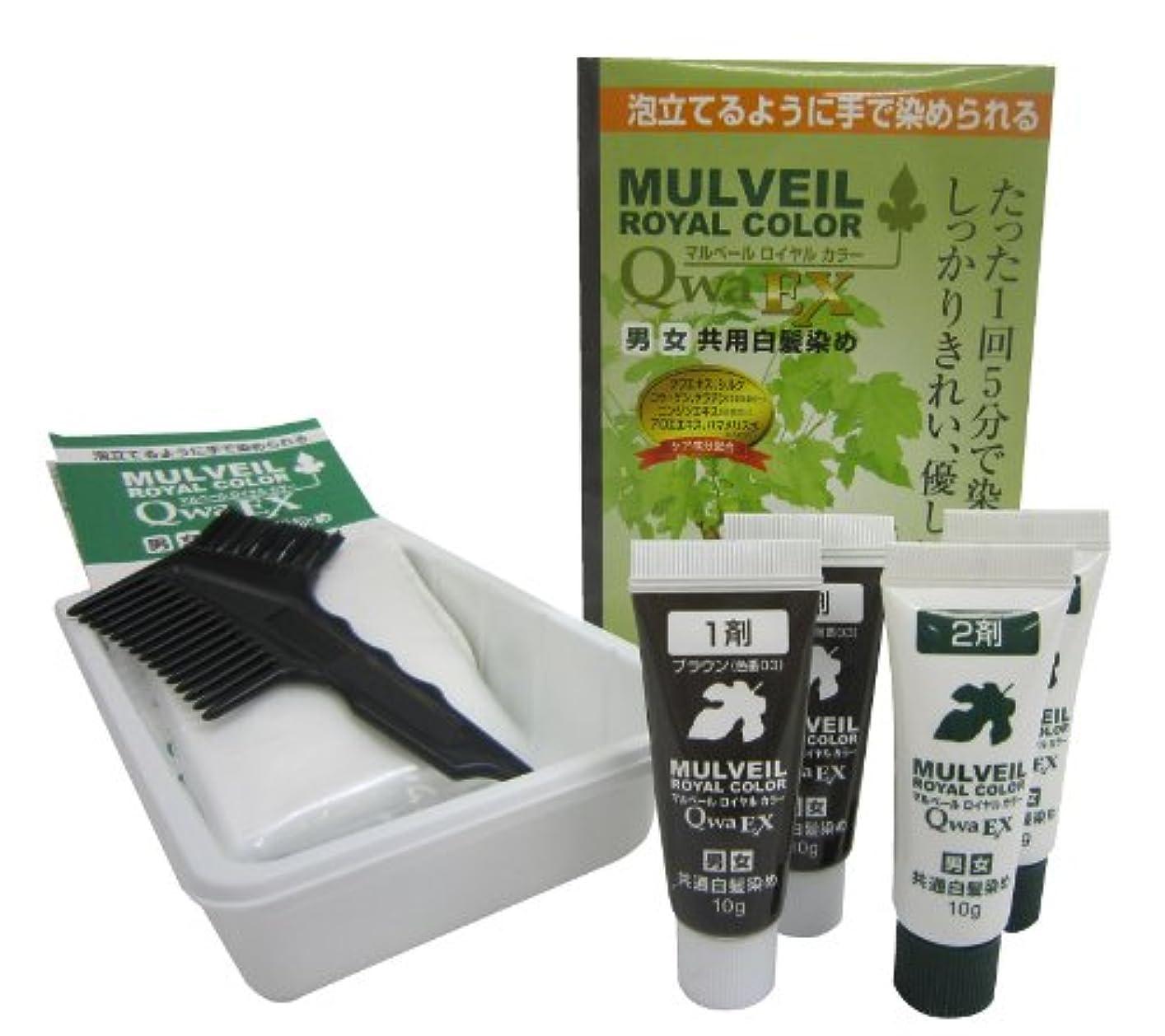 ブレイズ小人結果マルベール ロイヤルカラー EX 03 ブラウン 20g [医薬部外品]