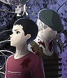 亜人 六(Blu-ray通常版)[Blu-ray/ブルーレイ]