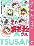 おそ松さん 7 (マーガレットコミックスDIGITAL)
