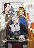 シュヴァリエ Vol.11 [DVD]