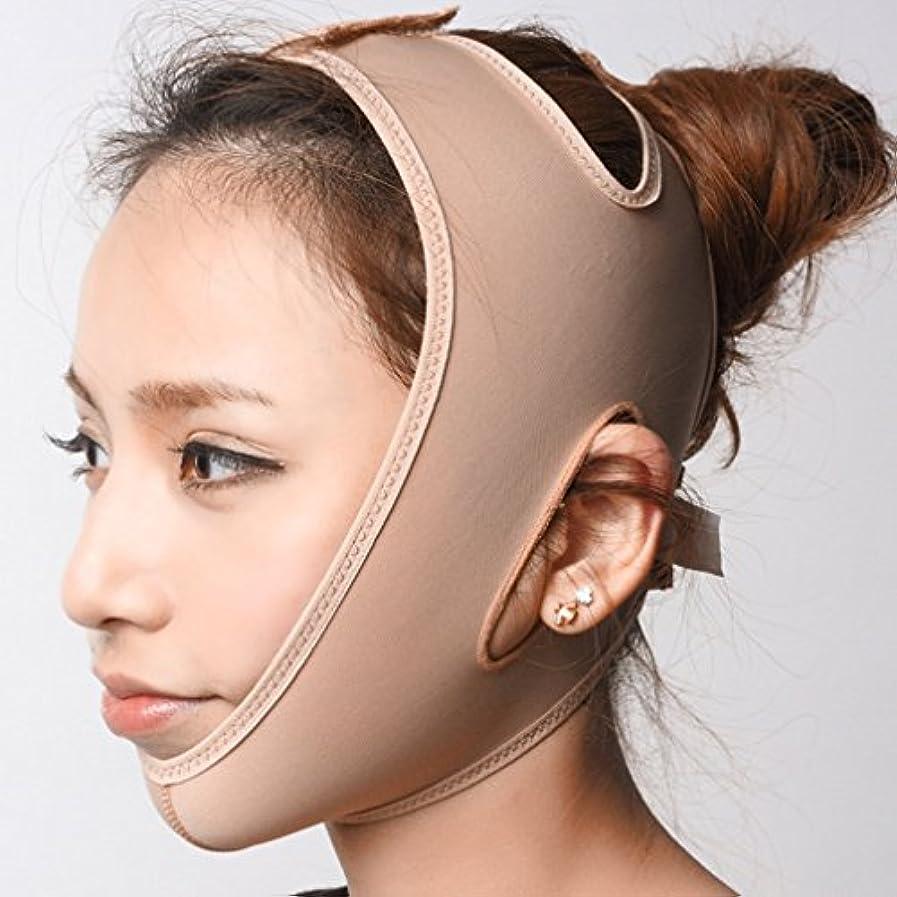 発行熟読喉頭フェイスマスク 引き上げマスク フェイスラインベルト 小顔マスク 小顔ベルト 頬のたるみ 美容顔マスク 矯正 顔痩せ 額、顎下、頬リフトアップ Mサイズ