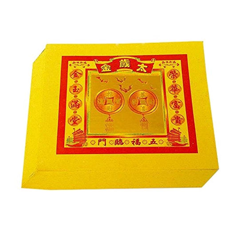連帯に関してマナーzeestar Tai Sui Incense用紙/Joss用紙の祖先Praying 7.6インチx 6.6インチ、80pcs