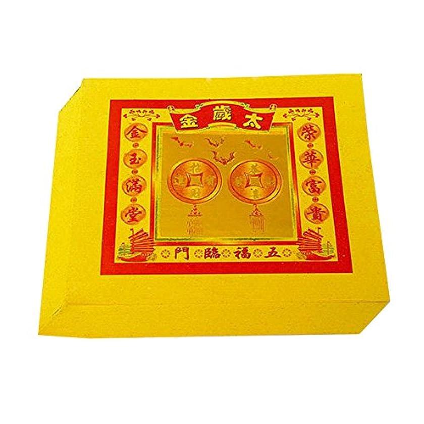者アーチ厄介なzeestar Tai Sui Incense用紙/Joss用紙の祖先Praying 7.6インチx 6.6インチ、80pcs