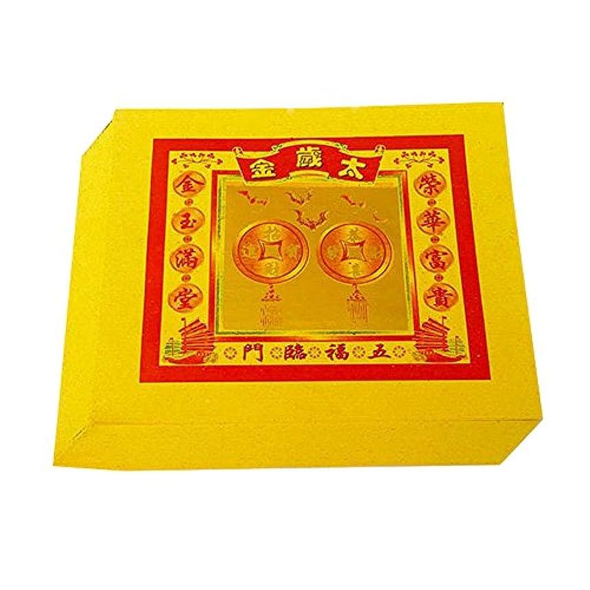 増幅器白内障ほぼzeestar Tai Sui Incense用紙/Joss用紙の祖先Praying 7.6インチx 6.6インチ、80pcs