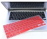 日本語 キーボード カバー Mac Book Air Pro Retina 13 15 インチ (赤)