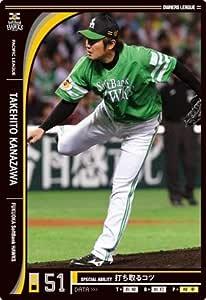 オーナーズリーグ12 黒カード 金澤健人 福岡ソフトバンクホークス