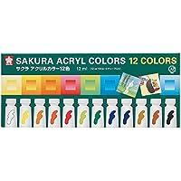 サクラクレパス 絵の具 アクリルカラー 12色セット ACW12