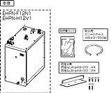 小型電気温水器 12L 【EHPN-H12V1】 ゆプラス 住宅向け 余裕の出湯量と省スペースを両立! 洗面化粧台向けタイプ