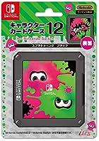 [任天堂ライセンス商品]キャラクターカードケース12 for ニンテンドーSWITCH『スプラトゥーン2 (ブラック) 』 - Switch