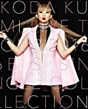 KODA KUMI LIVE TOUR 2016 ~ Best Single Collection ~ [Blu-ray] 画像