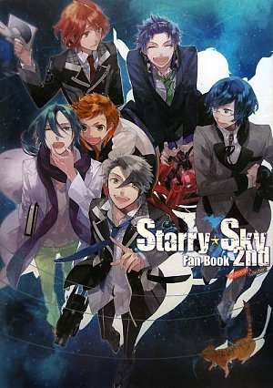 Starry☆Sky Fan Book 2nd ~Autumn&Winter~