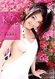 究極乙女 澤木 律沙II [DVD]