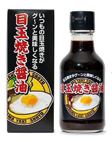 石山味噌醤油 目玉焼き醤油 150ml×5個