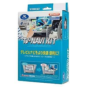 データシステム ( Data System ) TV-NAVI KIT (TVオートタイプ) NTN-64A