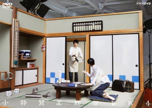 NHK DVD 小林賢太郎テレビ 4・5の詳細を見る
