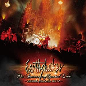 EARTHSHAKER 30th Anniversary Special Live