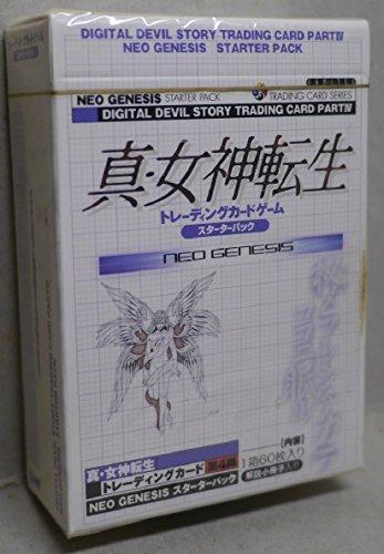真・女神転生トレーディングカードゲーム スターターパック(60枚入り)