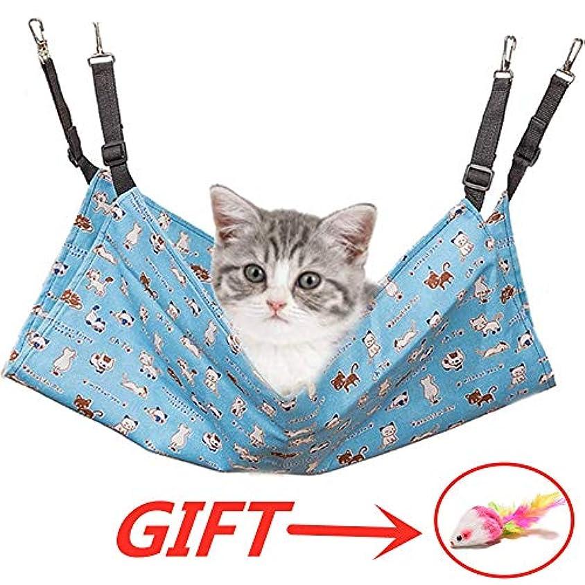 退屈させる彼の会話型猫 ハンモック 猫 キャットハンモッペット用 ベッドハンモック ケージ 両面使用 調整可能 猫 ハンモック ベッド キャットハンモック ペット用 猫用品 (S (28X38CM))