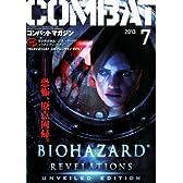 COMBAT (コンバット) マガジン 2013年 07月号 [雑誌]