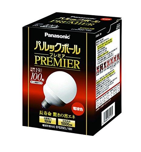 パナソニック パルックボールプレミア G25形 電球色 電球100形タイプ 口金直径26mm 1370 lm EFG25EL19Hの詳細を見る
