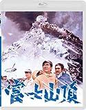 富士山頂[Blu-ray/ブルーレイ]