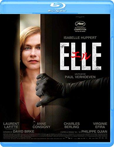 [画像:エル ELLE [Blu-ray]]