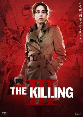 THE KILLING/キリング シーズン3 DVD-BOXの詳細を見る