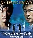 【おトク値 】インファナル アフェア Blu-ray