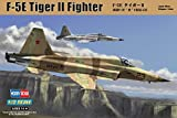 ホビーボス 1/72 エアクラフト シリーズ F-5E タイガーII