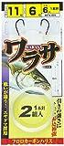 ヤマシタ(YAMASHITA) ワラサ仕掛 BFV1B6 11-6