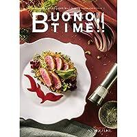 シャディ グルメカタログギフト BUONO TIME (ボーノ・タイム) 5,000円コース タプナード 包装紙:ビスケット