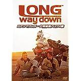 ユアン・マクレガー 大陸縦断バイクの旅/Long Way Do...