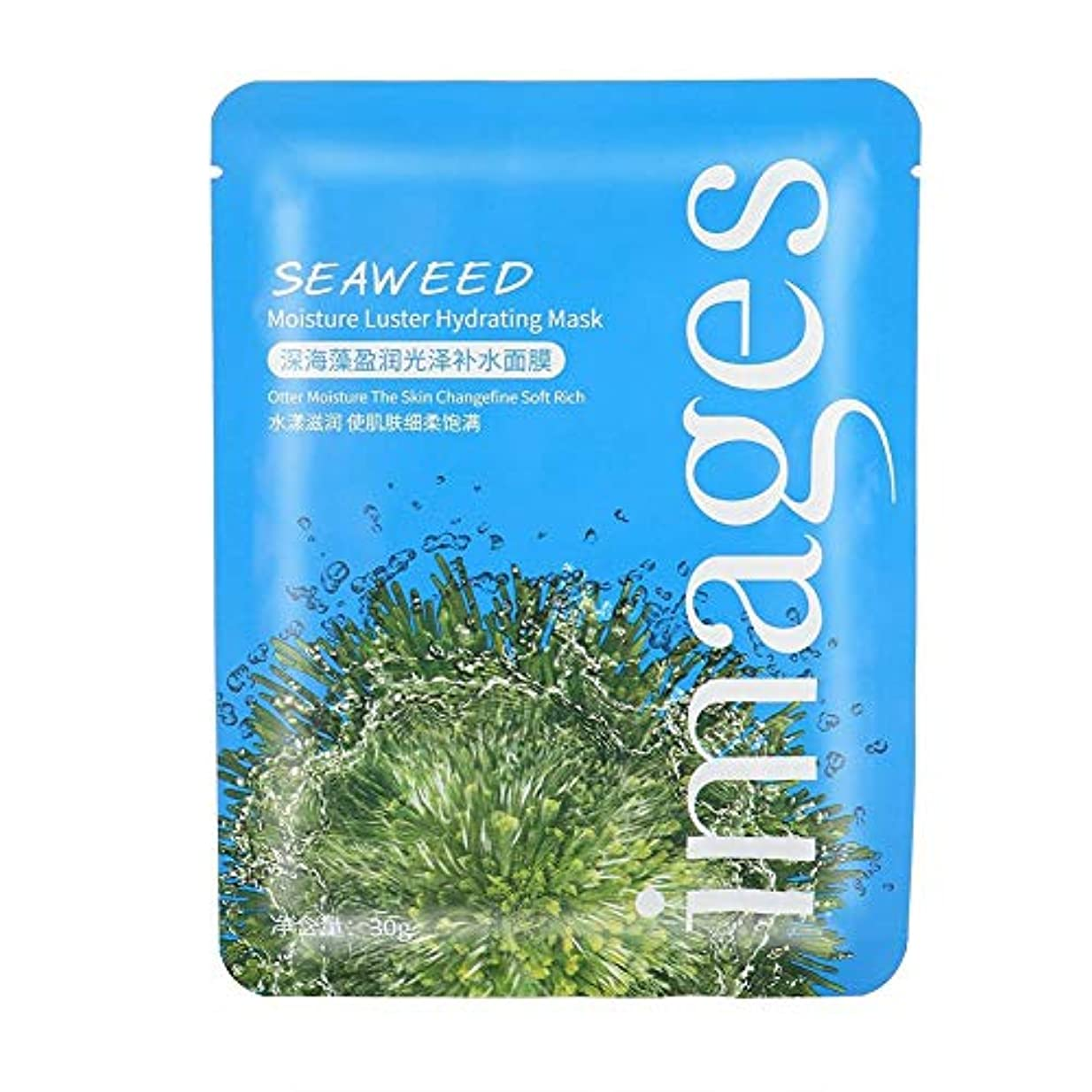 Semme天然海藻エキスフェイスマスク、20 /個明るく保湿引き締め海藻エッセンスフルフェイスフェイシャルマスクシートスキンケア(豊かな輝き)