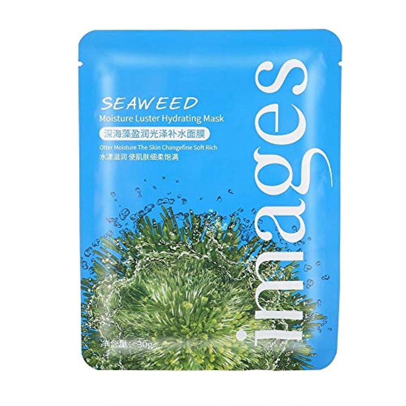 憧れではごきげんよう繰り返しSemme天然海藻エキスフェイスマスク、20 /個明るく保湿引き締め海藻エッセンスフルフェイスフェイシャルマスクシートスキンケア(豊かな輝き)