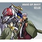 【早期購入特典あり】RAGE OF DUST(期間生産限定アニメ盤)(『RAGE OF DUST』オリジナルステッカー付)