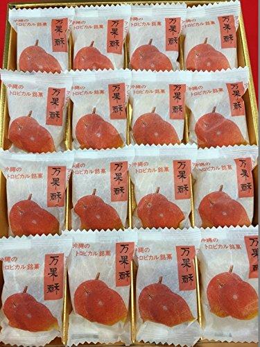 万果酥(まんごーすー)大箱 16個入り×1箱 琉球酥本舗 トロピカル沖縄生まれ 熟した甘味と淳香薫るアップルマンゴの特製粒入り