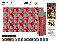 エースパンチ 新しい 40ピースセット グレーと赤 250 x 250 x 50 mm ピラミッド 東京防音 ポリウレタン 吸音材 アコースティックフォーム AP1034