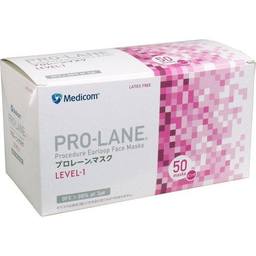 プロレーンマスク (ピンク)