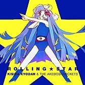 ROLLING★STAR 【同人音楽】