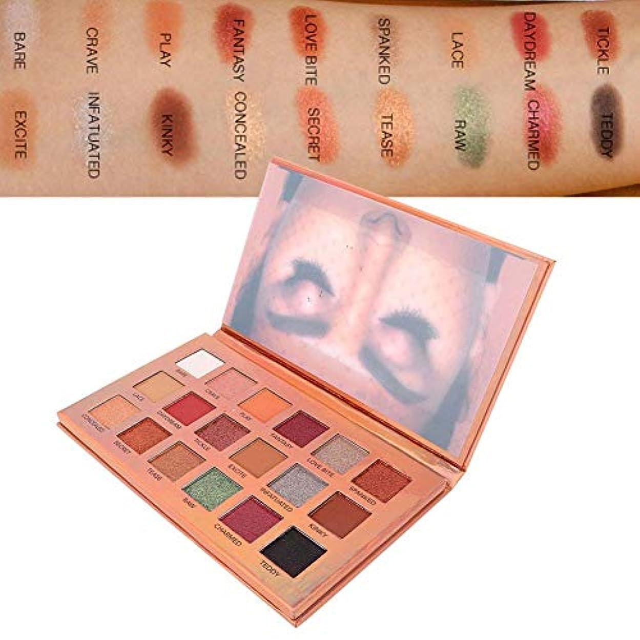操作アルミニウム魔女キラキラアイシャドウ、18色アイシャドウパウダーマットキラキラアイシャドウ顔料化粧品ツール