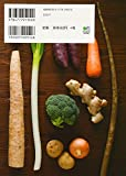 知っておきたい野菜の基本 画像