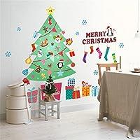Infabe ウォールステッカー 壁 雰囲気 クリスマスツリー クリスマス 雪だるま 雪 ギフト 飾り 壁飾り ステッカー 窓飾り 自分なりに組み合わせる