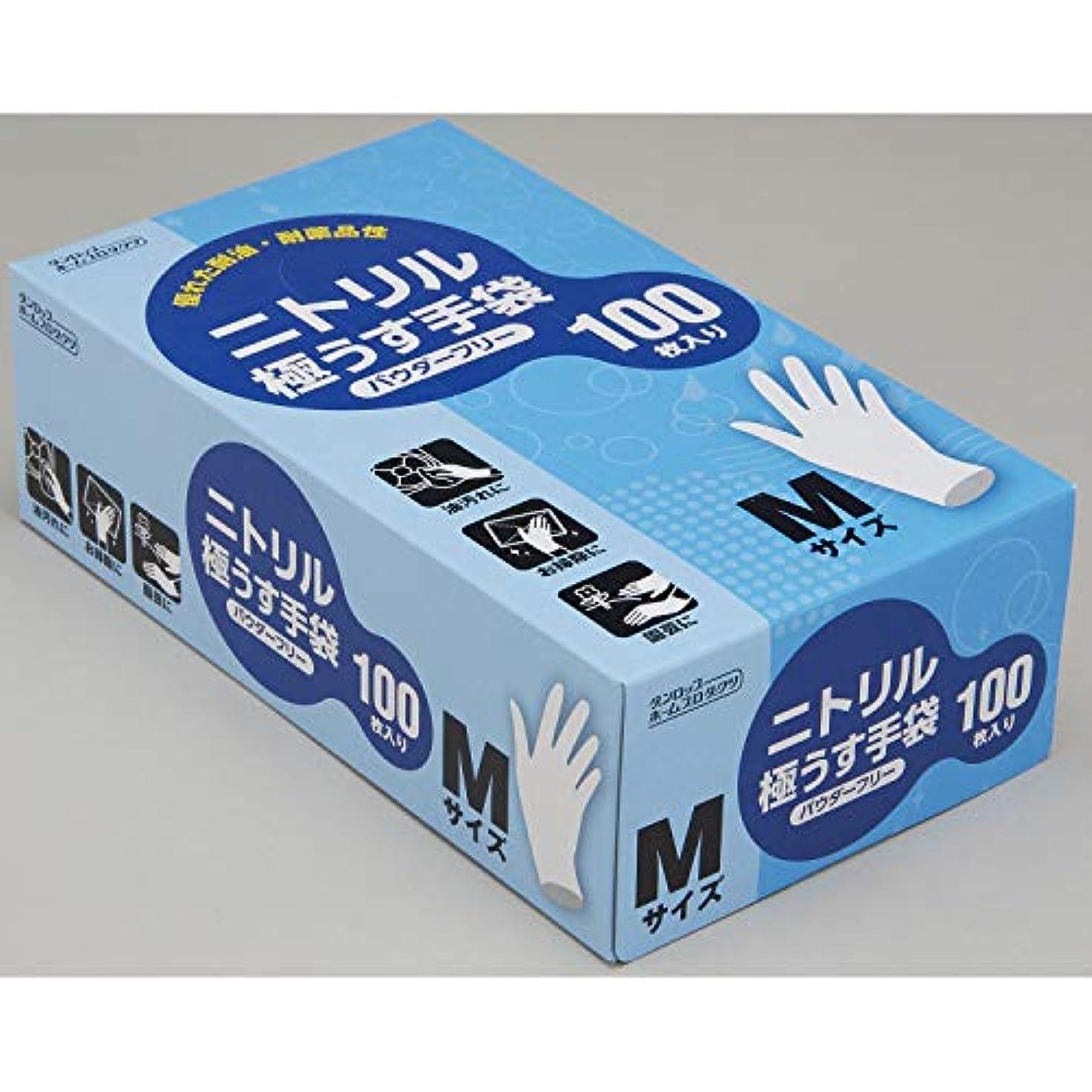 弱点オーバーヘッドクラウンダンロップ 二トリル極うす手袋 パウダーフリー Mサイズ 100枚入 ×20個