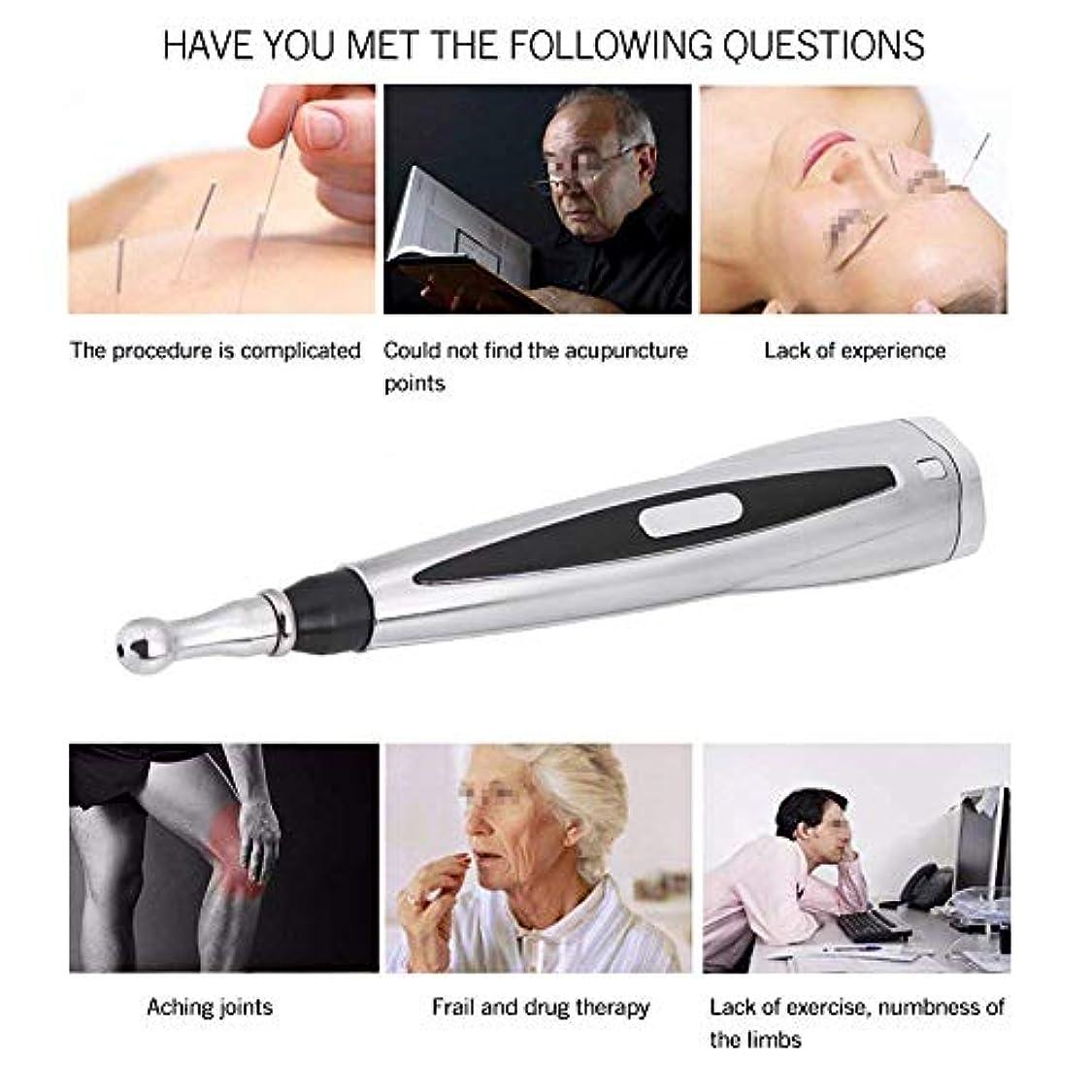 外科医どっちでも故意の携帯用電子針, 型マッサージ電子鍼 電気パ, ツボ押し 電動マッサージペン ペン, 鍼灸マッサージャー 足裏 棒 マッサージ